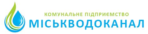 баштанський водоканал, Всі новини, КП